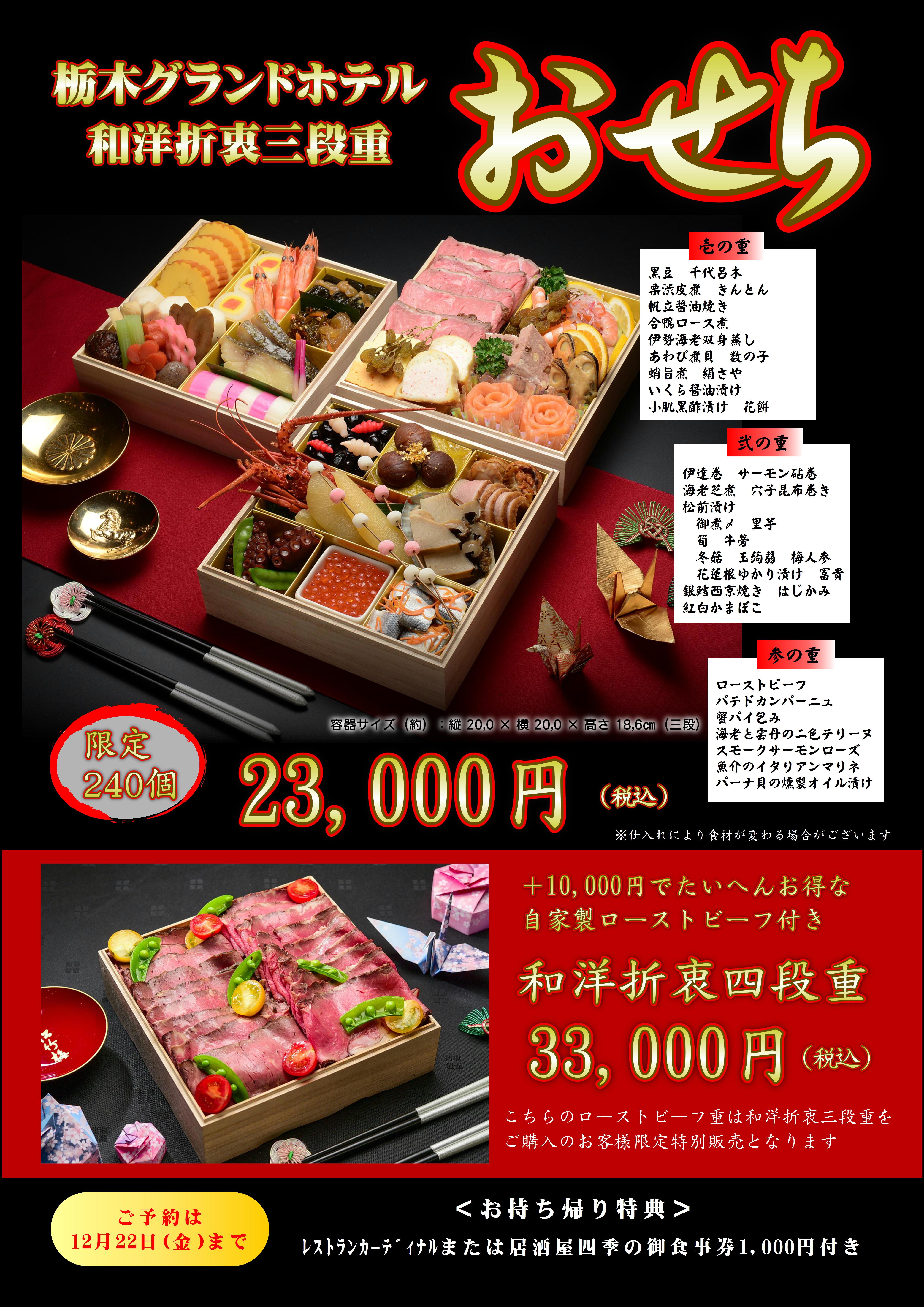 http://www.tgh.co.jp/contents/news/%E3%81%8A%E3%81%9B%E3%81%A1%E3%80%80%E8%A1%A8.JPG