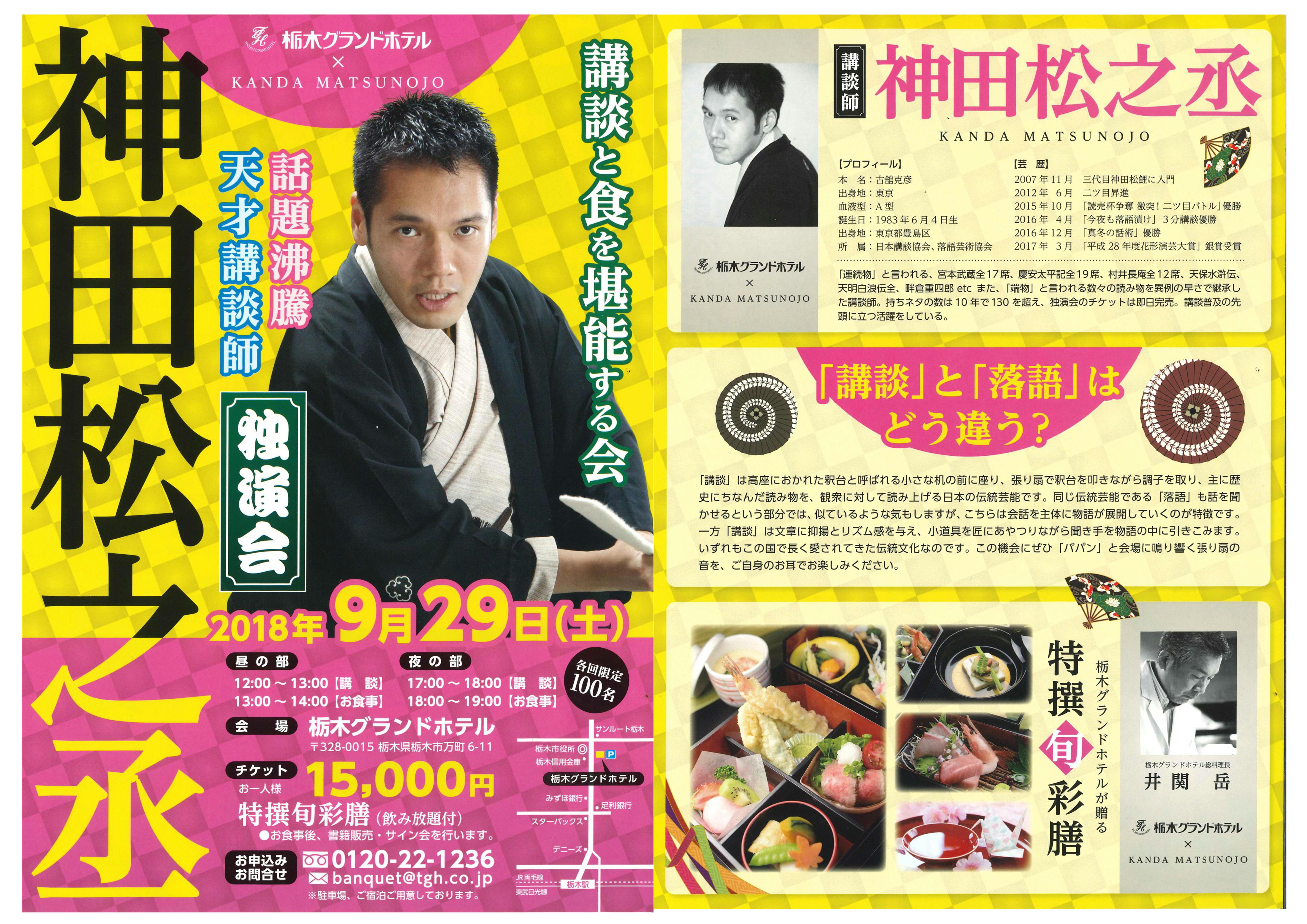 http://www.tgh.co.jp/contents/news/%E3%83%81%E3%83%A9%E3%82%B7.JPG