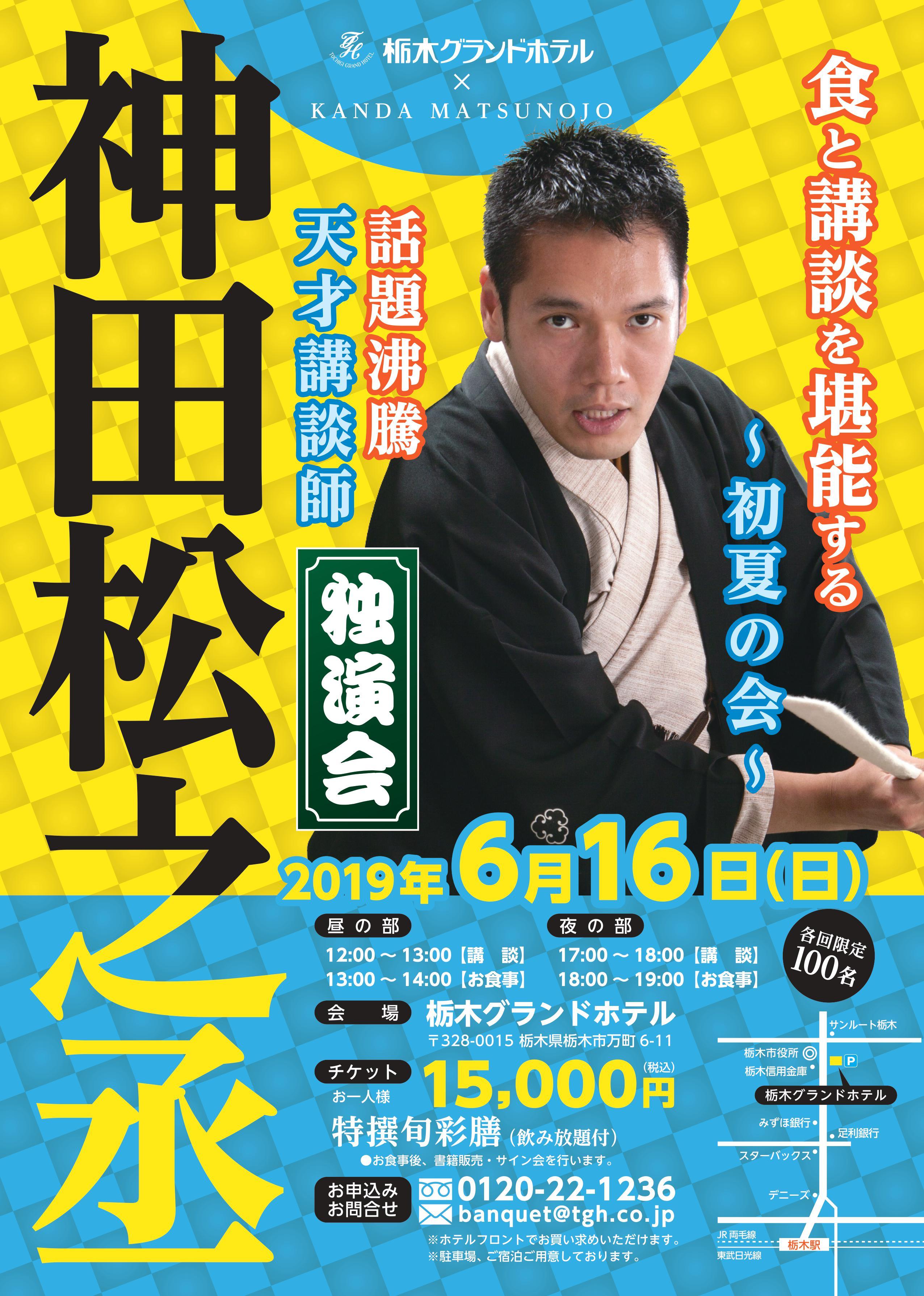 http://www.tgh.co.jp/contents/news/0001.jpg