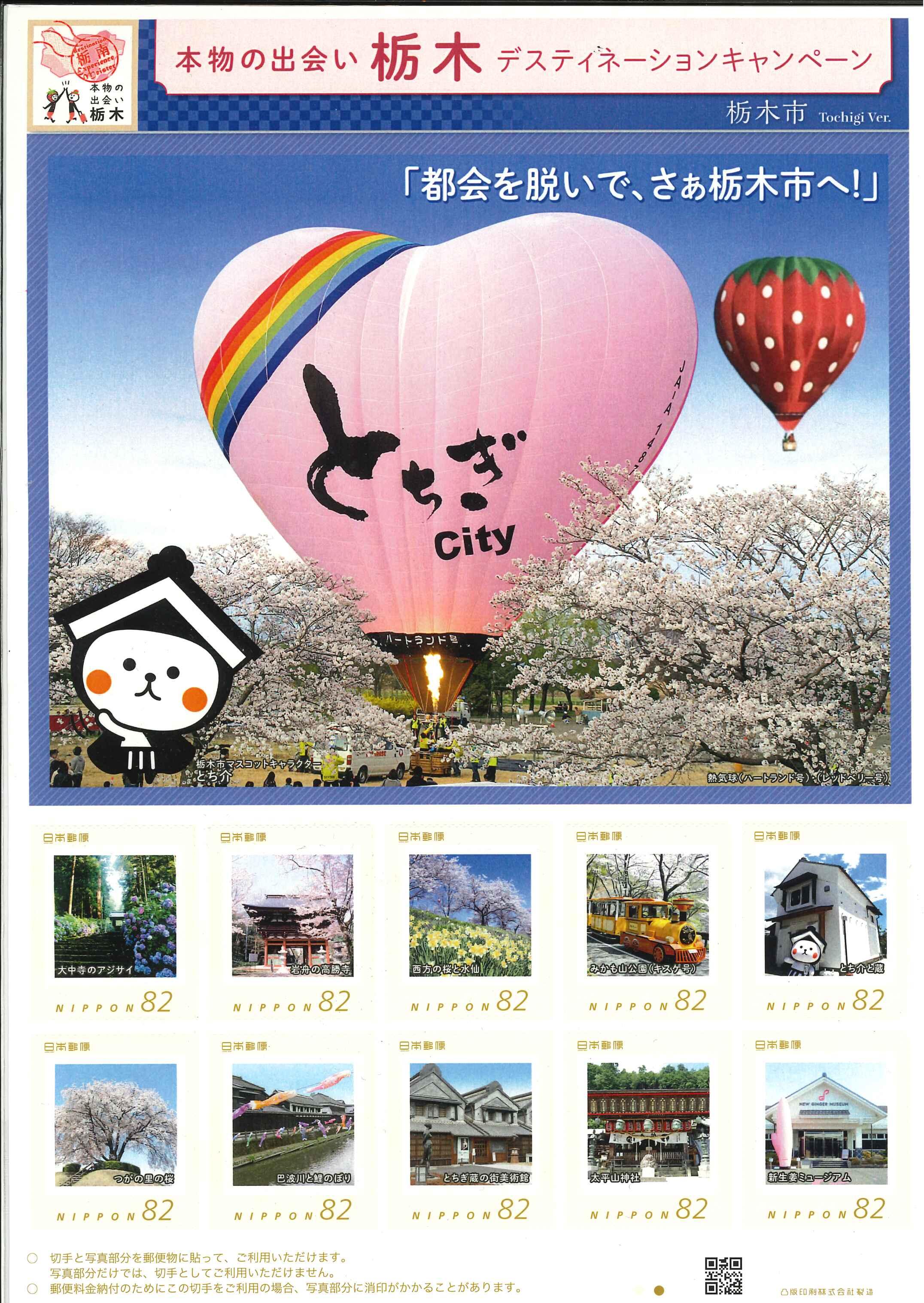 http://www.tgh.co.jp/contents/news/20180603171232577_0001.jpg