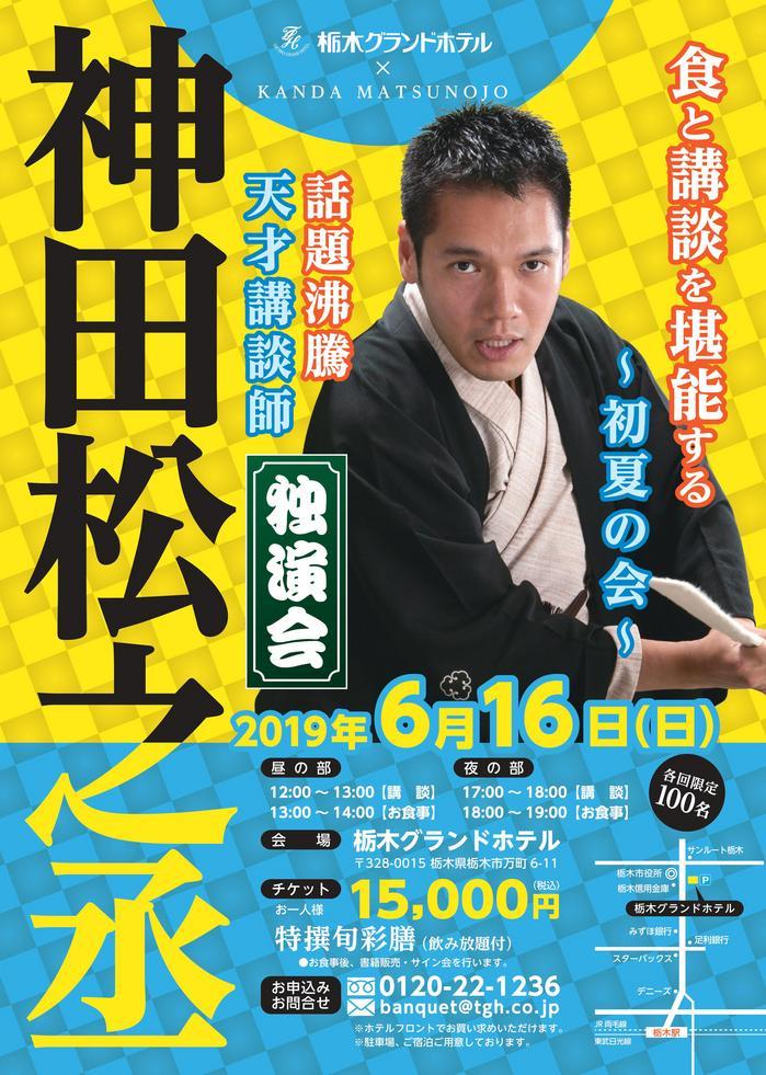 http://www.tgh.co.jp/contents/news/assets_c/2019/02/0001-thumb-700x981-949-thumb-700x981-987.jpg