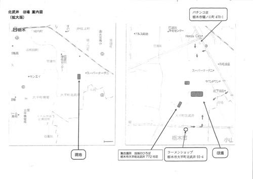 黒豆収穫地図.jpg